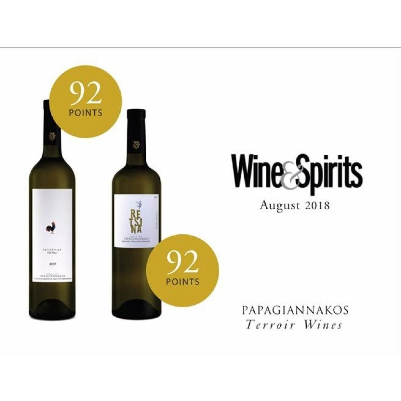 Vin Alb Savatiano Old Vines 2020 Papagiannakos